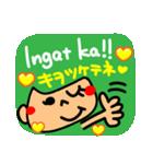 【Tagalog】大きな幸せリアクション2。(個別スタンプ:30)