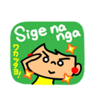 【Tagalog】大きな幸せリアクション2。(個別スタンプ:31)