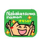 【Tagalog】大きな幸せリアクション2。(個別スタンプ:32)
