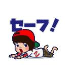 動く!頭文字「こ」女子専用/100%広島女子(個別スタンプ:7)