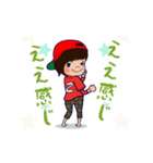 動く!頭文字「こ」女子専用/100%広島女子(個別スタンプ:9)