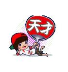 動く!頭文字「こ」女子専用/100%広島女子(個別スタンプ:14)