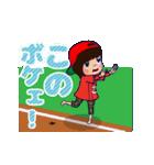 動く!頭文字「こ」女子専用/100%広島女子(個別スタンプ:15)
