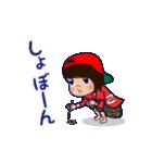 動く!頭文字「こ」女子専用/100%広島女子(個別スタンプ:19)