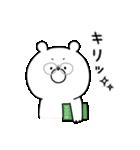 **ガーリーくまさん4**(個別スタンプ:12)