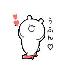 **ガーリーくまさん4**(個別スタンプ:27)