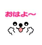 メッセージと顔 !(2)(個別スタンプ:01)