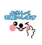 メッセージと顔 !(2)(個別スタンプ:02)