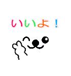 メッセージと顔 !(2)(個別スタンプ:03)