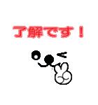メッセージと顔 !(2)(個別スタンプ:05)