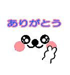 メッセージと顔 !(2)(個別スタンプ:06)