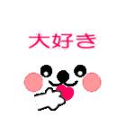 メッセージと顔 !(2)(個別スタンプ:09)