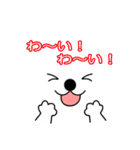 メッセージと顔 !(2)(個別スタンプ:10)