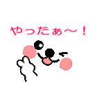 メッセージと顔 !(2)(個別スタンプ:11)