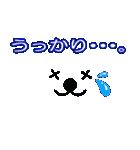 メッセージと顔 !(2)(個別スタンプ:13)