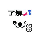 メッセージと顔 !(2)(個別スタンプ:17)
