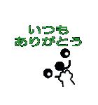 メッセージと顔 !(2)(個別スタンプ:22)
