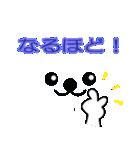 メッセージと顔 !(2)(個別スタンプ:23)