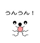 メッセージと顔 !(2)(個別スタンプ:25)
