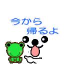 メッセージと顔 !(2)(個別スタンプ:26)