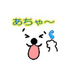 メッセージと顔 !(2)(個別スタンプ:29)