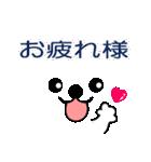 メッセージと顔 !(2)(個別スタンプ:30)