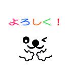 メッセージと顔 !(2)(個別スタンプ:31)