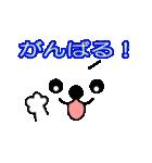 メッセージと顔 !(2)(個別スタンプ:33)