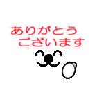 メッセージと顔 !(2)(個別スタンプ:35)