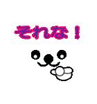 メッセージと顔 !(2)(個別スタンプ:39)