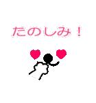 メッセージと顔 !(2)(個別スタンプ:40)