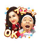 しゃべるワタナベ芸人 第二弾(個別スタンプ:01)
