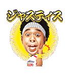 しゃべるワタナベ芸人 第二弾(個別スタンプ:02)