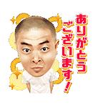 しゃべるワタナベ芸人 第二弾(個別スタンプ:03)