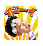 しゃべるワタナベ芸人 第二弾(個別スタンプ:07)