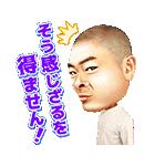 しゃべるワタナベ芸人 第二弾(個別スタンプ:09)