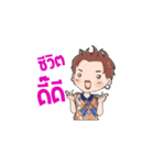 Yes i can 1(個別スタンプ:03)