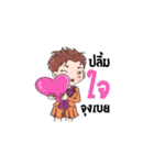 Yes i can 1(個別スタンプ:04)