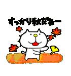 みちのくねこ 春夏秋冬「秋」(個別スタンプ:5)
