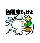 みちのくねこ 春夏秋冬「秋」(個別スタンプ:6)