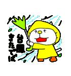 みちのくねこ 春夏秋冬「秋」(個別スタンプ:7)