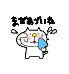 みちのくねこ 春夏秋冬「秋」(個別スタンプ:9)