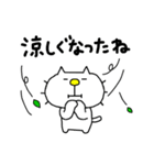 みちのくねこ 春夏秋冬「秋」(個別スタンプ:10)