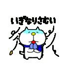 みちのくねこ 春夏秋冬「秋」(個別スタンプ:11)