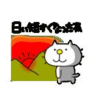 みちのくねこ 春夏秋冬「秋」(個別スタンプ:12)