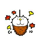 みちのくねこ 春夏秋冬「秋」(個別スタンプ:14)