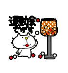 みちのくねこ 春夏秋冬「秋」(個別スタンプ:18)