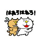 みちのくねこ 春夏秋冬「秋」(個別スタンプ:19)