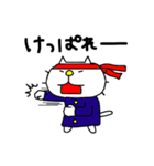 みちのくねこ 春夏秋冬「秋」(個別スタンプ:20)