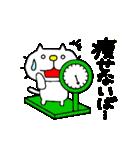みちのくねこ 春夏秋冬「秋」(個別スタンプ:24)